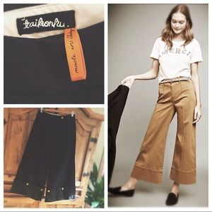 Wide Leg Chino Trousers Anthropology